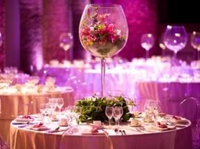 Διοργάνωση γάμου